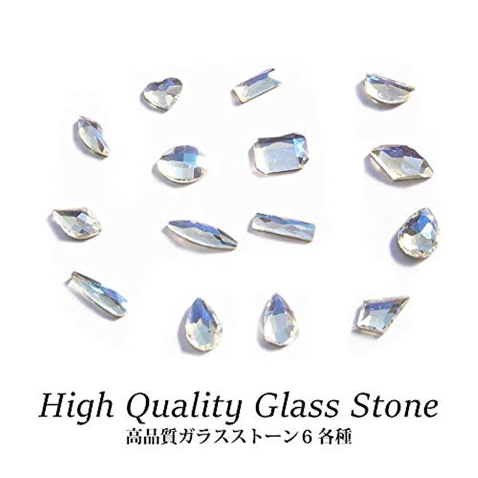 適応するしなやか霧ブルームーンカラーが魅惑的なクリスタルストーン! 高品質 ガラスストーン 6 各種 5個入り (1.ショートレクタングル 3×7mm)