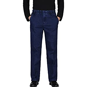 Men's Full Elastic Waist Denim Pull-On Jeans Straight Trousers Pants