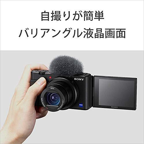 ソニーVlog用カメラVLOGCAMシューティンググリップキットZV-1G