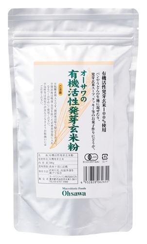 オーサワの有機活性発芽玄米粉300g