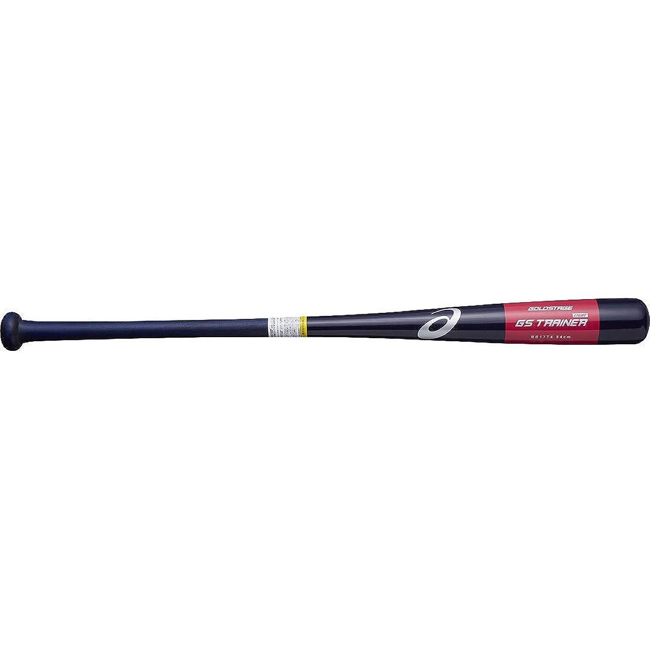 コストオープニング永久にacics(アシックス) 野球 バット 硬式 軟式 トレーニング 木製 一般 ゴールドステージ トレーナー BB17T4 84cm
