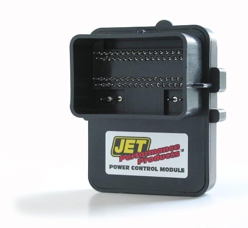 魅惑する埋め込む深いJET 70209 Module [並行輸入品]