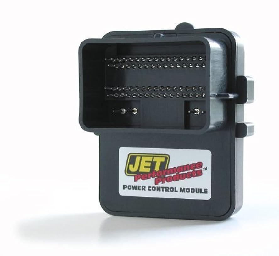 JET 80007 Module [並行輸入品]