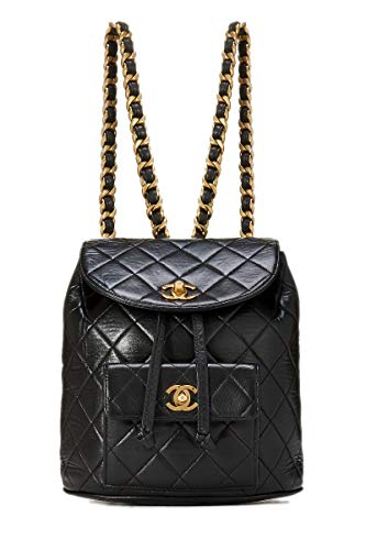 CHANEL Black Quilted Lambskin Backpack (Pre-Owned)