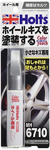 ホルツ ホイール用 タッチアップ・補修ペン ホイール用 カラータッチ シルバー 15ml Holts MH6710