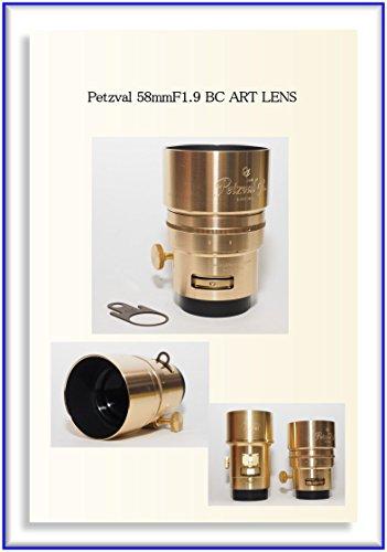 Petzval lens: old lens kaiho doumei (Japanese Edition)