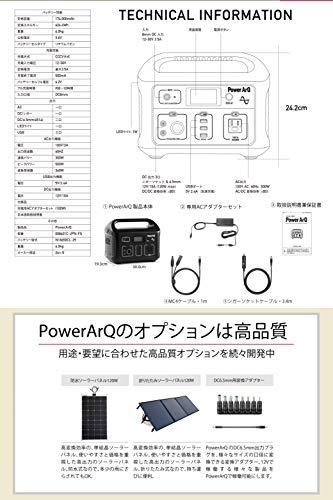 『SmartTap ポータブル電源 PowerArQ (626Wh/174,000mAh/3.6V/正弦波 100V 日本仕様) 正規保証2年 008601C-JPN-FS』の6枚目の画像