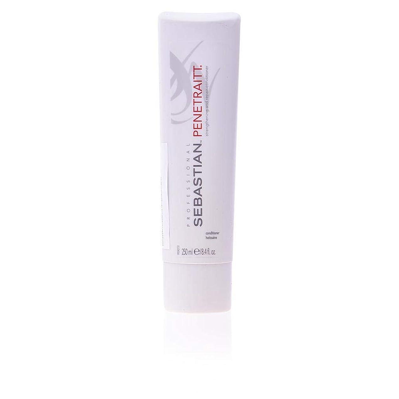 涙調停する瀬戸際セバスチャン ペネトレイト髪質強化&修復コンディショナー 250ml (並行輸入品)