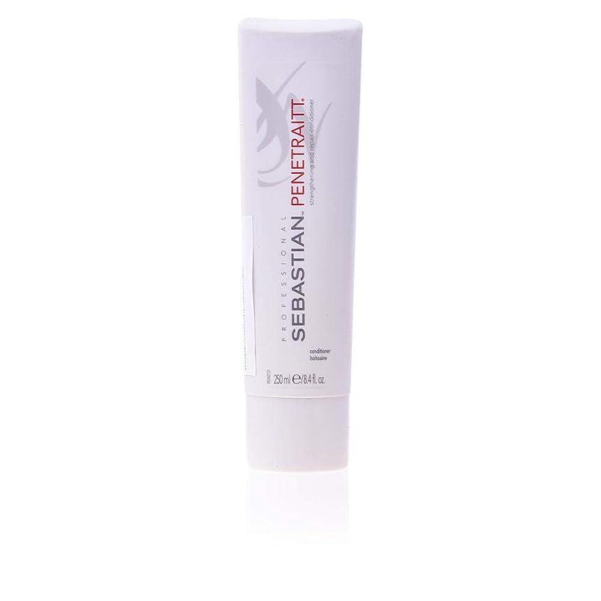 腹痛散文満足セバスチャン ペネトレイト髪質強化&修復コンディショナー 250ml (並行輸入品)