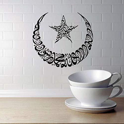 Luna estrella musulmana etiqueta de la pared papel tapiz sala de estar muebles para el hogar
