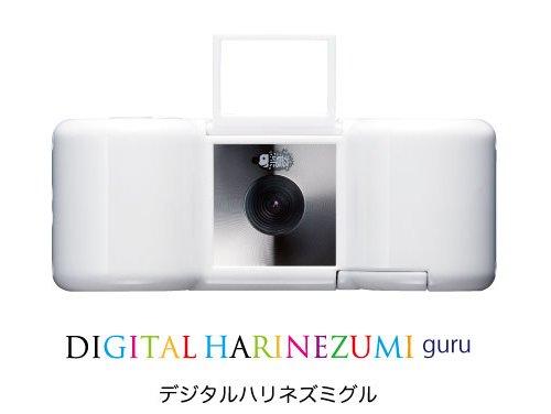 Digital Harinezumi 2 +++ Guru - Special Edition- White Box Set