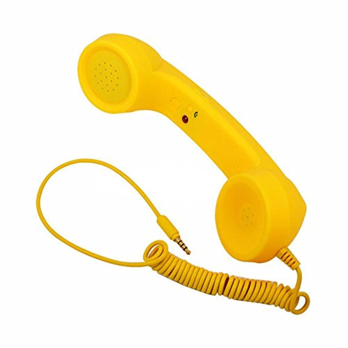 座標人生を作る言語学RaiFu ヘッドフォン MICマイク 3.5mm レトロ ユニバーサル 電話 耐放射線 レシーバー 携帯電話 ハンドセット クラシック イエロー