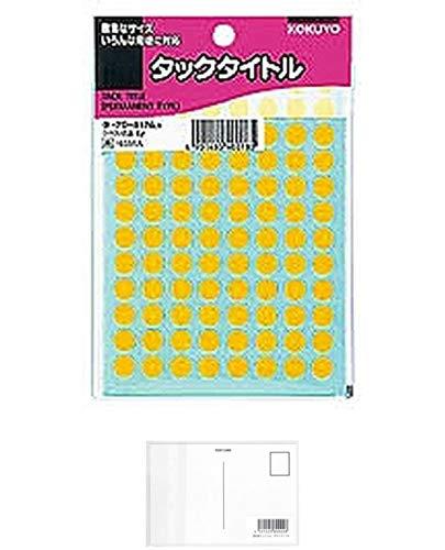 コクヨ タックタイトル 直径8mm1632片入/袋 黄 2個セット + 画材屋ドットコム ポストカードA