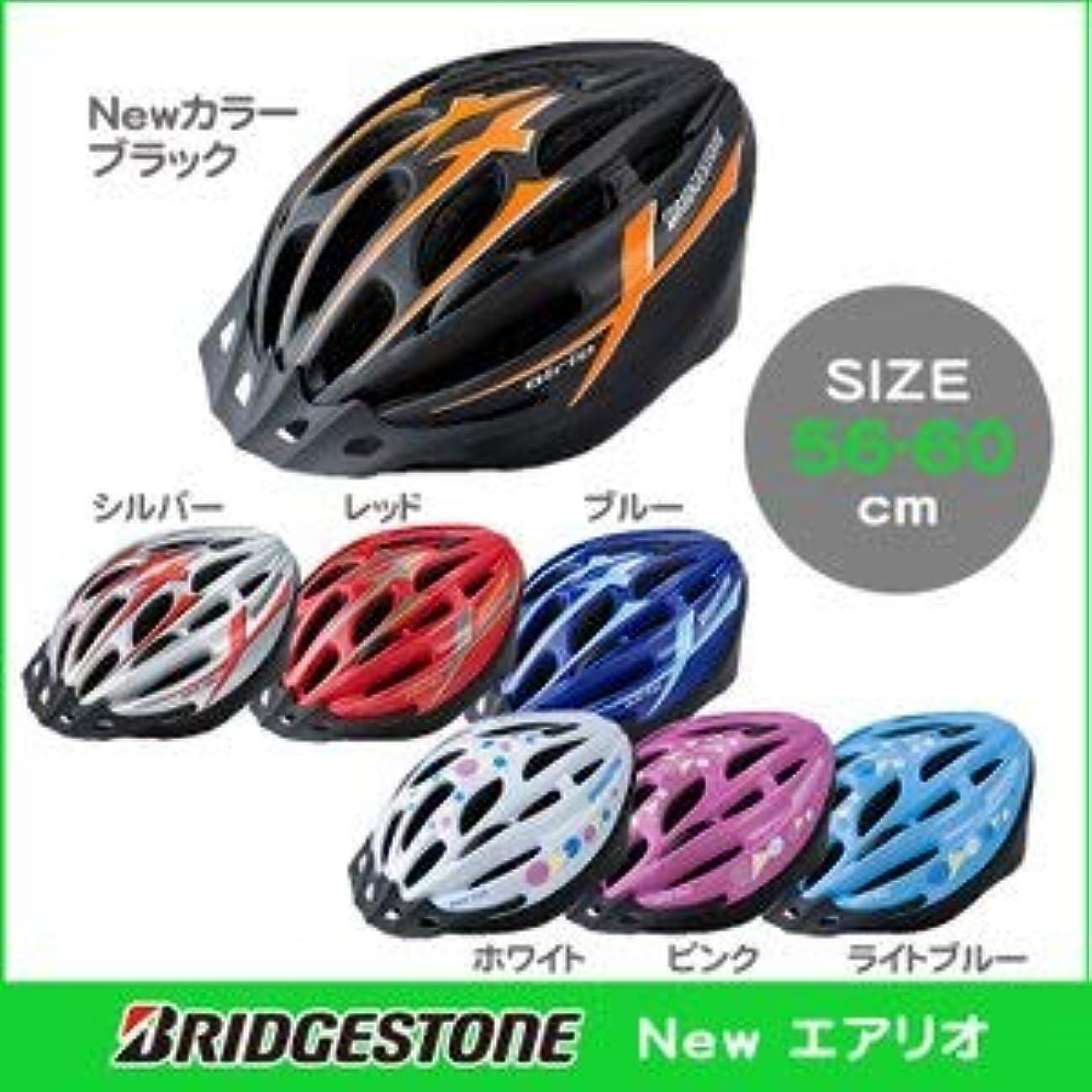 薬を飲む警戒正しく自転車用ヘルメット 子供用 サイズ56-60cm