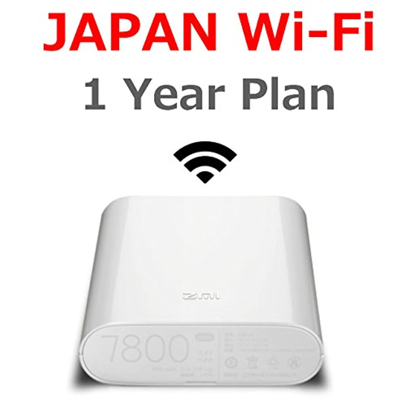 Travelers Wi-Fi/JAPAN Wi-Fi/LTE Unlimited/Wi-Fi Router with Pre-installed SIM card / MF855 7800mAh (1 Year Plan)