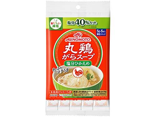 味の素 KK 丸鶏がらスープ 塩分ひかえめ 5gスティック5本入袋 ×10袋