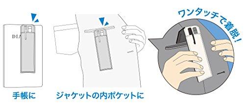 キングジムペンケースペンサムはさめるペンケーススリムオレンジ2001オレ