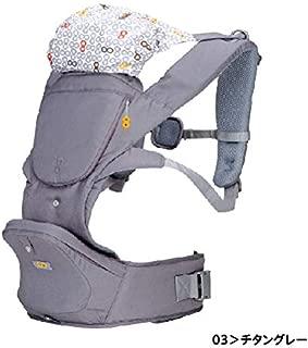 Bebettirang Baby Carrier with Hip seat (Grey) - 2 in 1 Infant Sling Carrier Set, Ergonomic M Shape Design