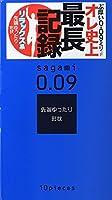 サガミ 0.09 ナチュラル 1箱10個入×8個