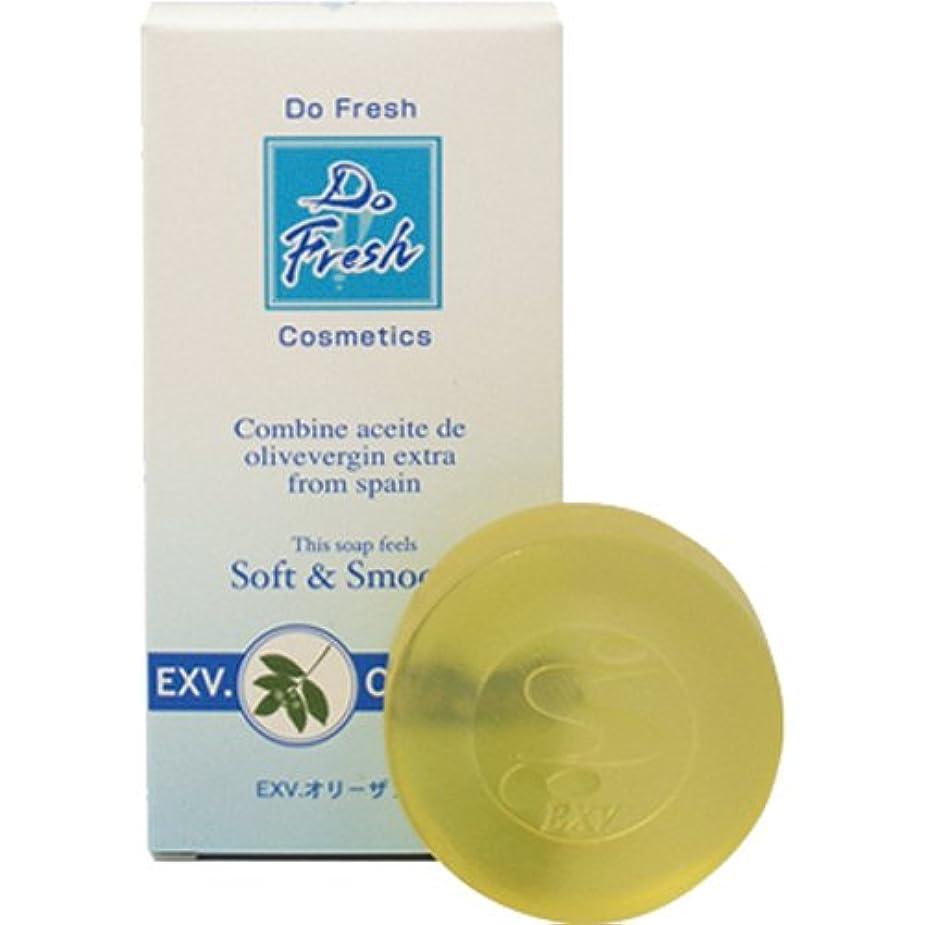 クモパケット驚くばかりDo Fresh(ドゥフレッシュ) EXV.オリーザソープ 美容石けん 100g(50g×2個)