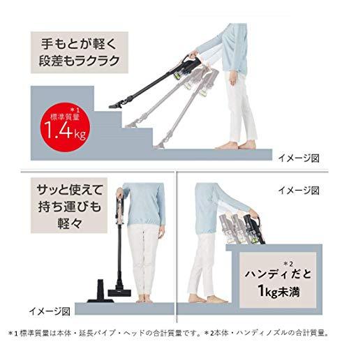 日立掃除機コードレススティッククリーナー日本製軽量1.4kg強力パワー自走式スティックスタンド付きPV-BFL1Nシャンパンゴールド