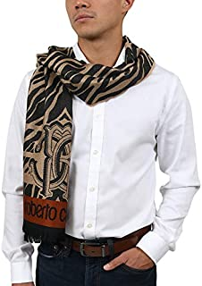 ESZ057 00508 Taupe Wool Blend Tiger Print Mens Scarf for Mens
