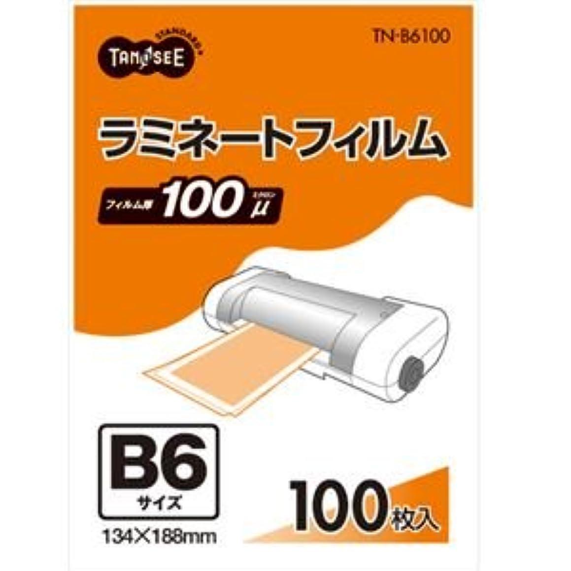 荒れ地相対的ローン(まとめ) TANOSEE ラミネートフィルム B6 グロスタイプ(つや有り) 100μ 1パック(100枚) 【×5セット】 〈簡易梱包
