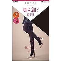 (グンゼ)GUNZE (トゥシェ)Tuche 脚を細く見せる 10hPa 着圧プレーンタイツ 80デニール (026)ブラック M-L THw93H