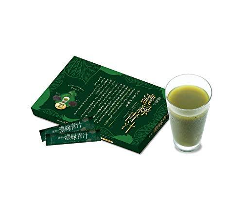 【乳酸菌1000億個・すいおう主原料】薩摩の濃緑青汁