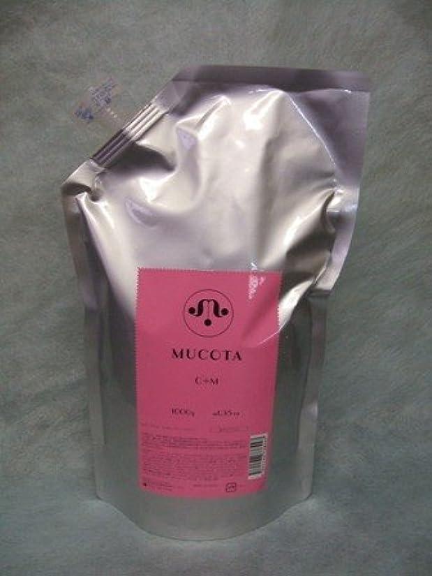 肉腫放牧する味【MUCOTA】ムコタ ライブ ルミネスタ C+M 1000g【詰替え】【業務用】
