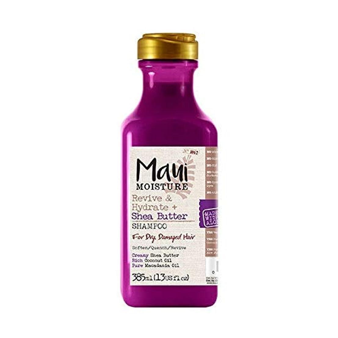 区別あたりペネロペ[Maui Moisture ] マウイ水分がシアバターシャンプーを復活&ハイドレート - Maui Moisture Revive & Hydrate Shea Butter Shampoo [並行輸入品]