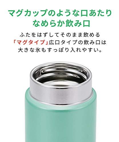 『タイガー魔法瓶 水筒 スクリュー マグボトル 6時間保温保冷 200ml 在宅 タンブラー利用可 パウダーブラック MMP-J020KP』の4枚目の画像