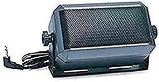 featured product Rectangular External Communications Speaker for Ham Radio, CB & Scanners