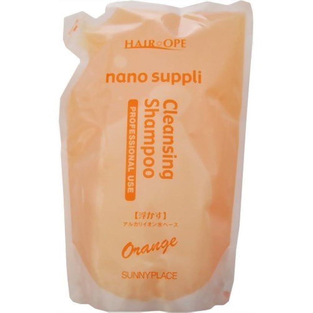 自明ダイヤモンド雄弁なサニープレイス ナノサプリ クレンジングシャンプー オレンジ 800ml