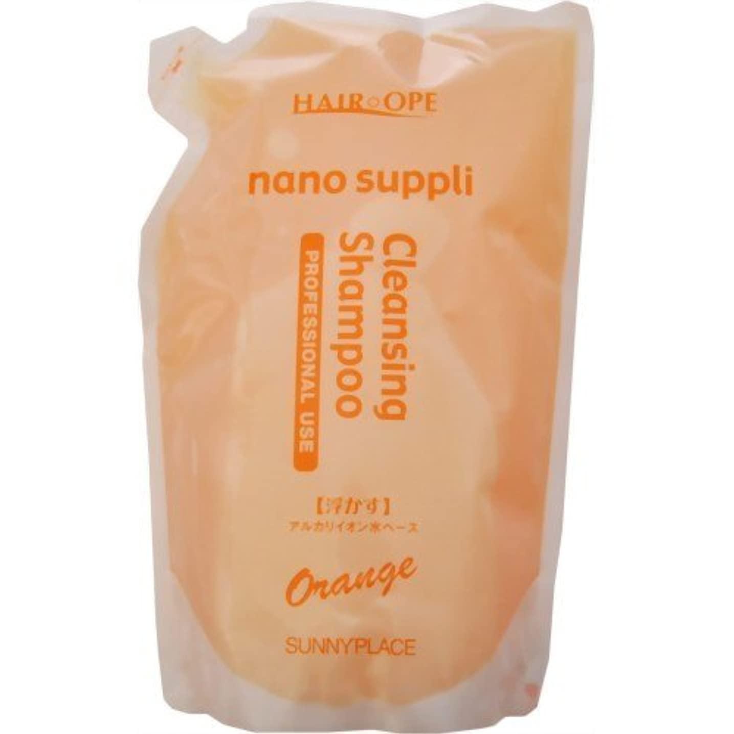 目指す運動するサロンサニープレイス ナノサプリ クレンジングシャンプー オレンジ 800ml