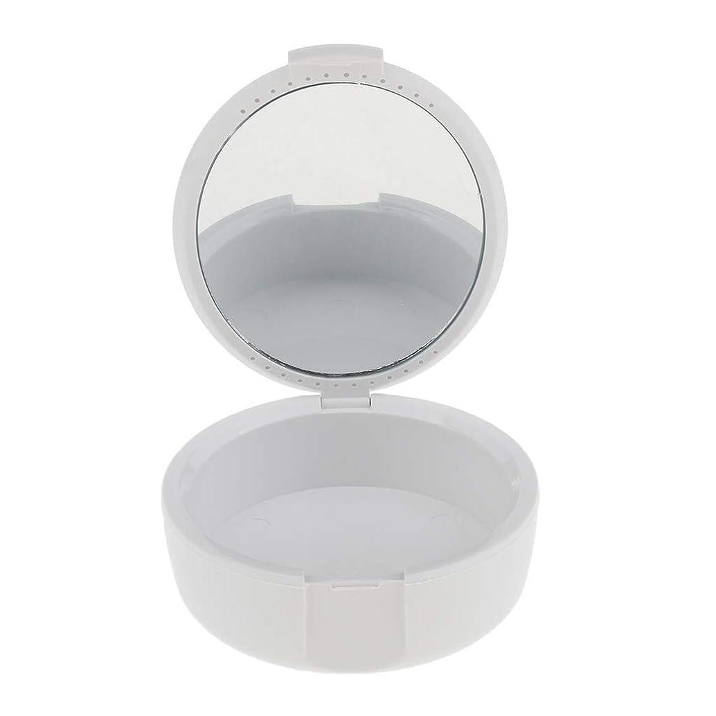 加入韻ドラムD DOLITY 義歯ケース マウスガードケース ミラー付き 便利 2色選べ - 白