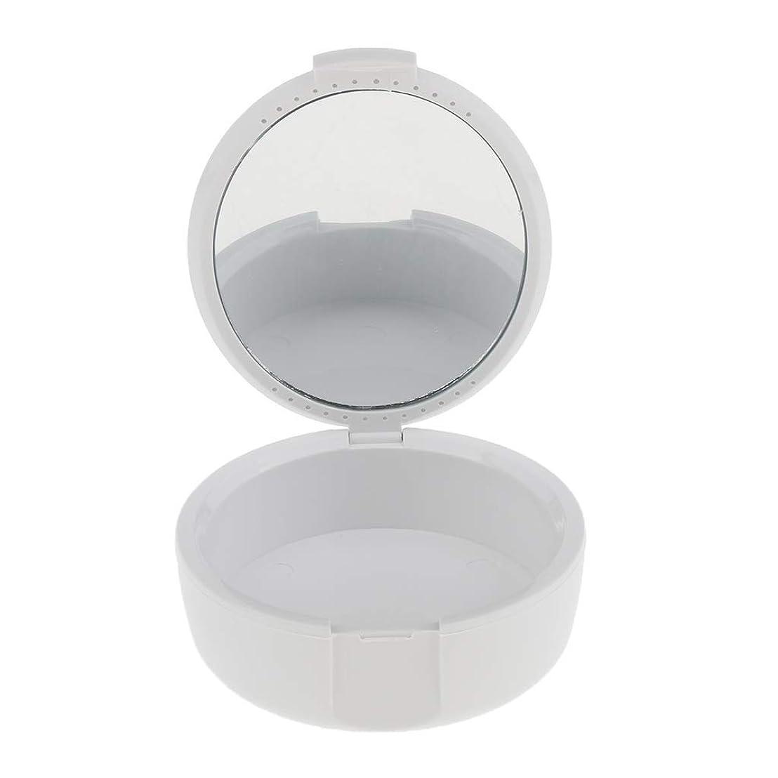 外国人または魅惑するD DOLITY 義歯ケース マウスガードケース ミラー付き 便利 2色選べ - 白