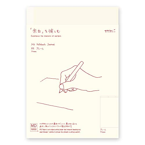 (Designphil)ミドリ ノート MDノート A5 ジャーナル フレーム 15258006