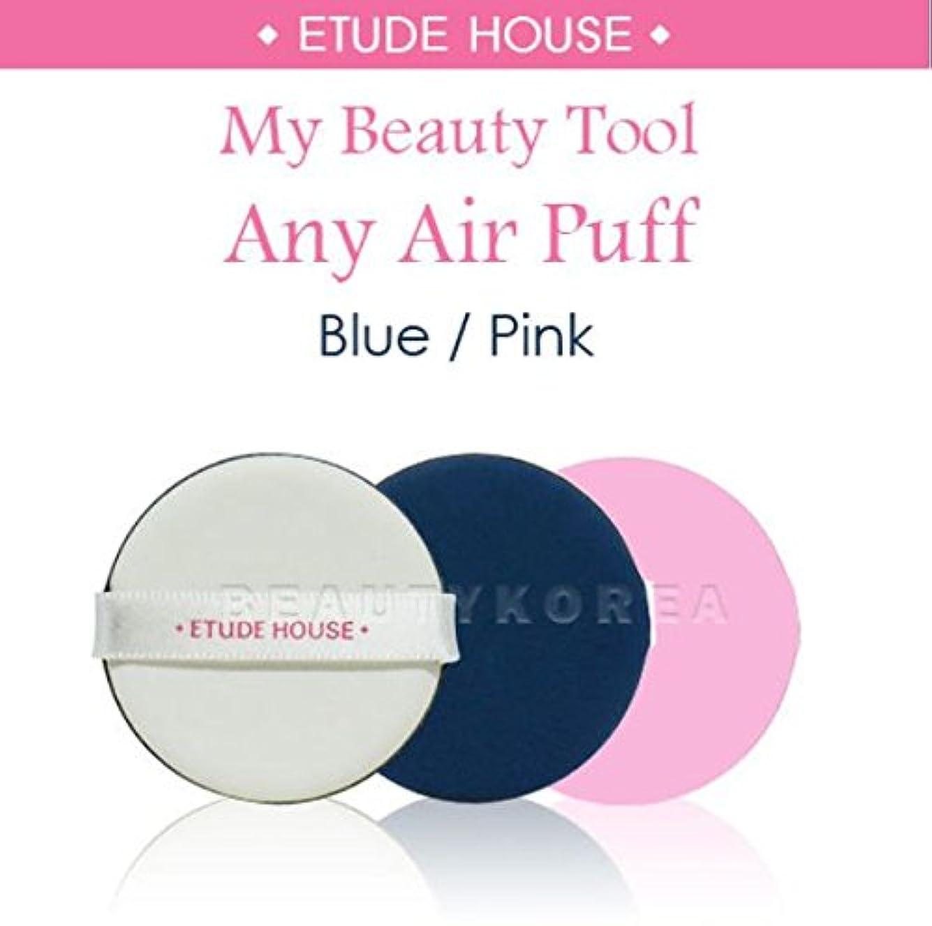 不機嫌そうなランドマークスロベニアエチュードハウス [韓国コスメ ETUDE HOUSE] マイビューティーツールエアパフ ETUDE HOUSE My Beauty Tools Air Puff * 3EA (3個) (ブル-(BLUE)) [並行輸入品]