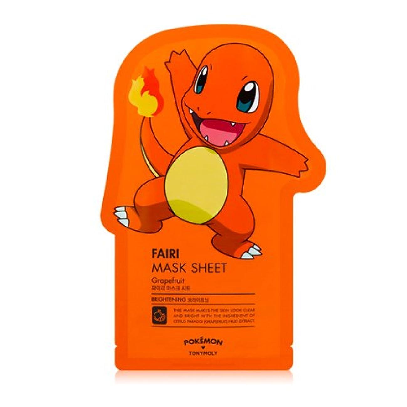 世論調査セーブ理容師(3 Pack) TONYMOLY x Pokemon Charmander/Fairi Mask Sheet (並行輸入品)