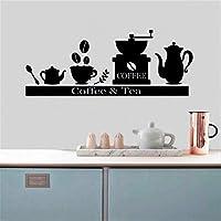 ビニールウォールステッカーデカールコーヒーマシンコーヒーマシンティーカップホルダー棚キッチンリビングルーム装飾アートポスター57x25cm