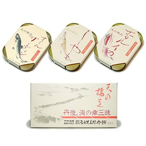 【産地直送】竹中缶詰ギフト3E 真イワシ 粗品(紅白蝶結び)+包装
