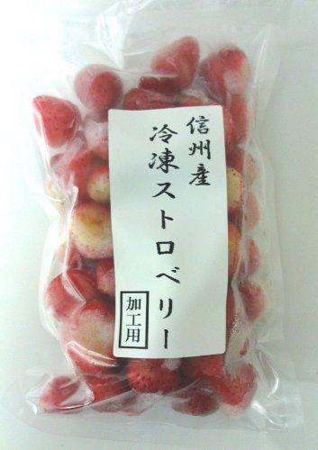信州大鹿村の冷凍ストロベリー500g(袋入り)×5 【代金引換不可】 【他のメーカー商品との同梱不可】