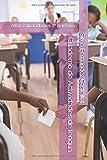 Cuaderno de Actividades de lengua: Altas capacidades 1º primaria (CUADERNO DE ALTAS CAPACIDADES 1º PRIMARIA) (Spanish Edition)