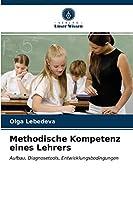 Methodische Kompetenz eines Lehrers