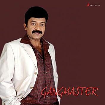 Gangmaster (Original Motion Picture Soundtrack)