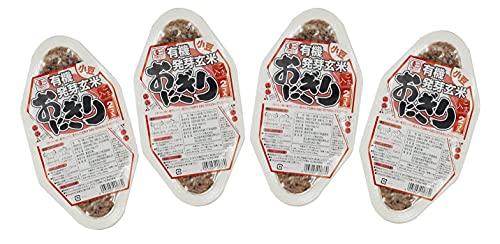 無添加 有機発芽玄米おにぎり・小豆(90g×2個入)×4パック★コンパクト★有機発芽玄米100%使用。有機小豆と一緒にふっくら炊き上げたごはんをおにぎりにし、パックに詰めました。黒ごま入りです。