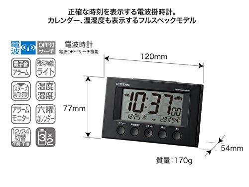 『リズム(RHYTHM) 目覚まし時計 電波時計 温度計・湿度計付き フィットウェーブスマート 黒 7.7×12×5.4cm 8RZ166SR02』の5枚目の画像