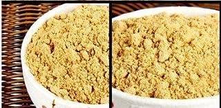 Pure Organic Nattokinase Powder - Non-GMO, Gluten Free, Vegan Bulk (5 Pounds)