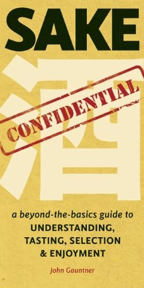 真剣に自然公園熱帯のSake Confidential: A Beyond-the-Basics Guide to Understanding, Tasting, Selection, and Enjoyment (English Edition)